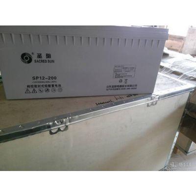 圣阳SP12-17山东圣阳蓄电池12V17AH