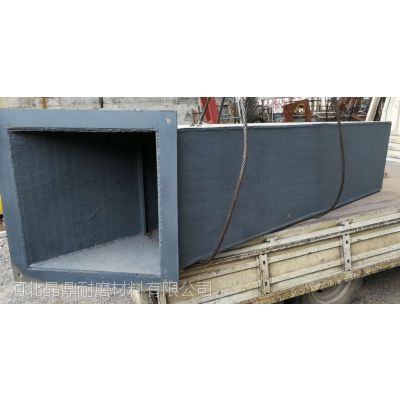 复合耐磨板制作下料溜子8+4给料设备及机械备件耐磨钢板