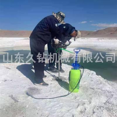 便携式单人背包钻机SCZ-1手持式取样钻机20米岩心钻机