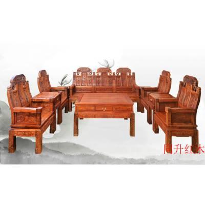 缅甸花梨草花梨同升红木客厅如意沙发十件套