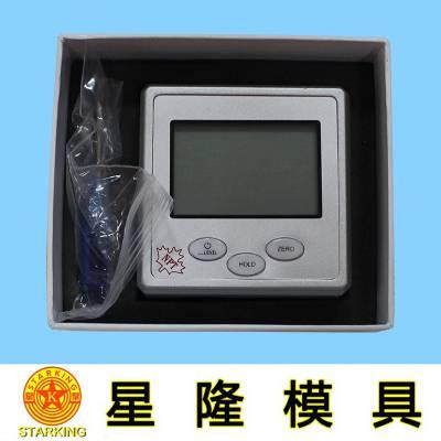 东莞电子角度尺批发商浅析数显倾角仪盒的主要功能