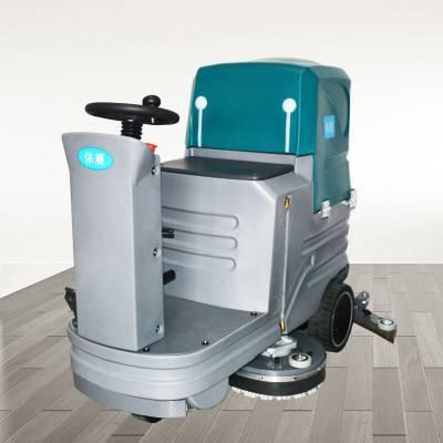 工厂办公楼用小型双刷驾驶式洗地机依晨全自动环氧地面清洗机,厂家直销全自动洗地机