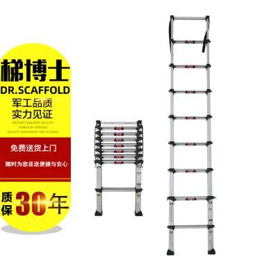 伸缩铝合金工程梯竹节锁扣防滑铝梯加厚单边梯伸缩铝合金家用梯子