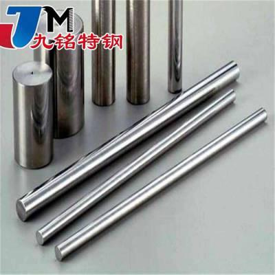 供应高性能锆合金 锆合金棒材Zr701/Zr702/Zr705锆合金锻造 大小直径齐全