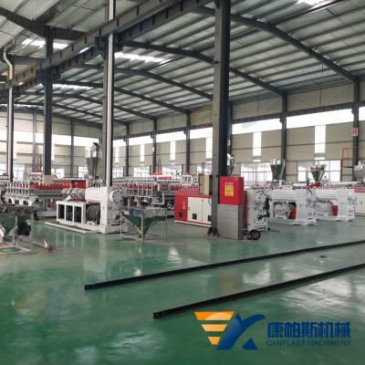 供应康帕斯机械PVC发泡木塑家具板生产线
