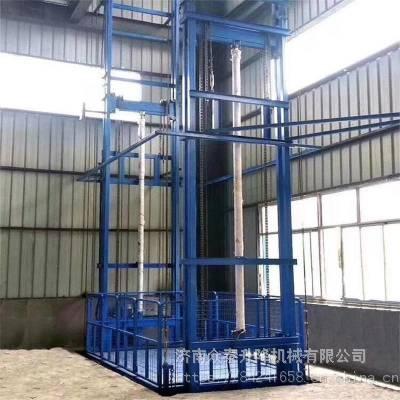 綦江县航天二层液压升降货梯价格 厂房叉式升降货梯 2吨装卸平台 使用多种场所