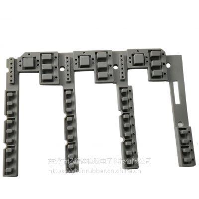 工业硅胶按键|硅胶按键|东莞工业应用硅胶按键定制加工厂