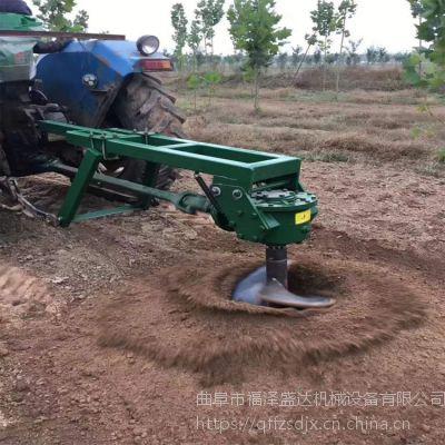 大型拖拉机挖坑机 加厚型植树拖拉机挖坑机 福泽牌