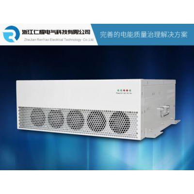 75A模块化APF有源滤波器