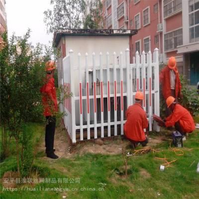 变压器电力栅栏 变压器围栏厂家 花坛隔离栅栏
