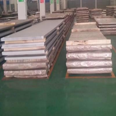 SUS317不锈钢板 SUS317冷轧 热轧板卷 棒材