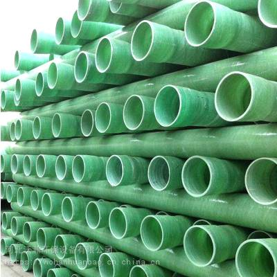 焦作玻璃钢管道 DN1800玻璃钢通风缠绕管道 生产供应