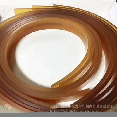 供应CYC石墨烯专用丝印胶刮,500系列 700系列进口丝印胶刮 耐溶剂耐磨损