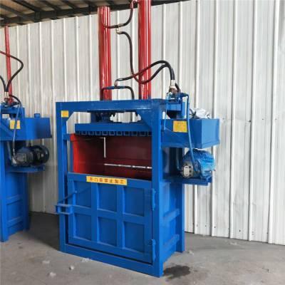 小型立式30吨液压打包机 200l柴油铁桶压饼机价格 编织袋压包机图片