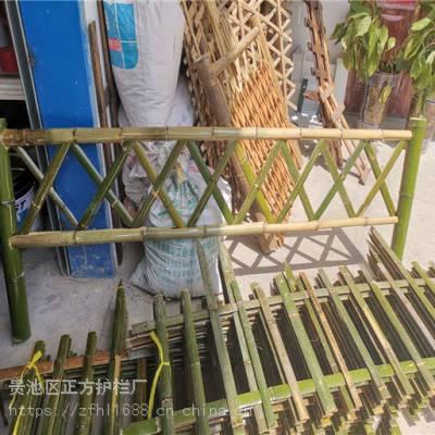 新闻:汉中勉竹篱笆围栏竹护栏价格厂家电话咨询