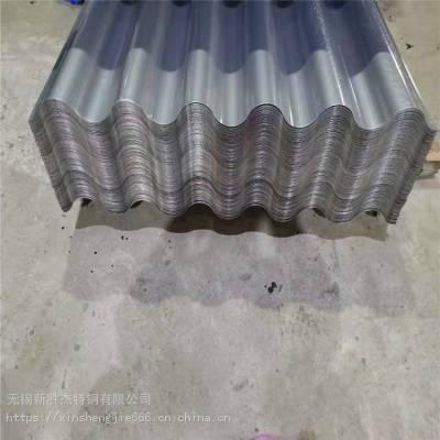 0.5mm不锈钢彩钢瓦 0.5mm不锈钢瓦楞板 不锈钢压型板 质优价廉