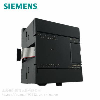 6ES7223-1BL22-0XA0西门子PLC/数字量输入模块S7-200CN系列 现货