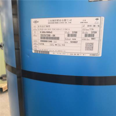 江西省南昌市有上海宝钢900彩钢瓦,可以分包加工