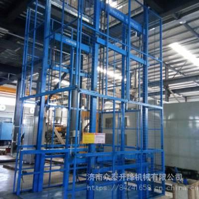 江山市液压升降台漏油的危害 车间专用升降货梯定制 链条式装卸平台价格