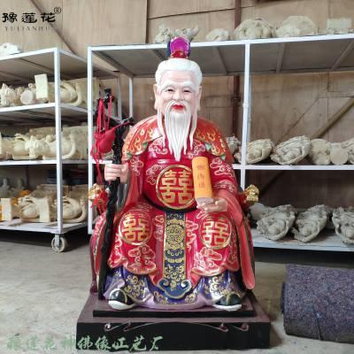 寺庙彩绘贴金 月老神像,,坐像媒神月老佛像, 月下老人神像 豫莲花佛像厂家