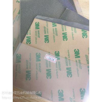 3M金刚石砂纸 钻石砂布 钨钢砂纸 陶瓷砂纸 3M砂布原装进口