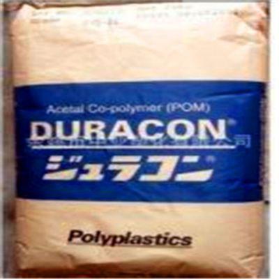 DURACON HP25X 日本保理POM 聚甲醛 高粘度