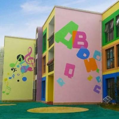 宜都幼儿园教室装修-广丽装饰(推荐商家)