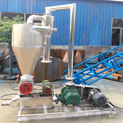 脉冲除尘型粉煤灰输送机热销效率高管式粮食吸粮机ljxy