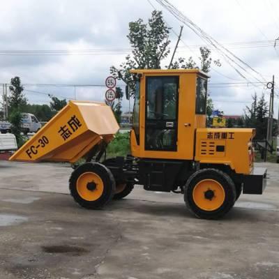 建筑砂石短途运料车 液压自卸式翻斗车报价 混泥土短途运料车