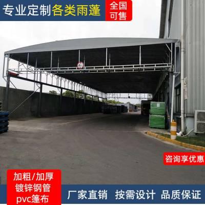 丹阳厂家定制电动推拉蓬 电动推拉移动雨棚 工厂悬空型自动伸缩雨篷上门安装