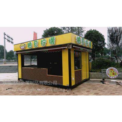 贵阳车站售货屋放哪吸引客源-街道奶茶售货亭量身设计厂家-湖南达弘
