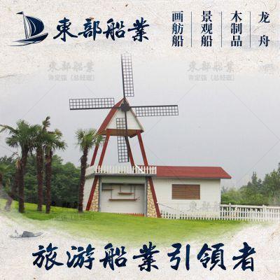木质风车 定制外国风格风车