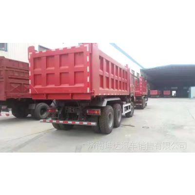 中国重汽天然气LNG自卸车 后翻斗前二后八工程车特价销售