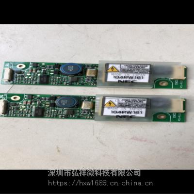 供CXA-0308 104PW161 PCU-P113 原装现货