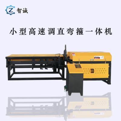 高速调直切断箍筋一体机 全自动数控弯箍机 多种尺寸操作图片视频 数控弯箍机