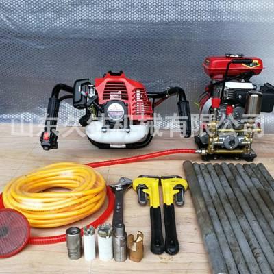 便携式岩心取样钻机SCZ-1单人背包勘探钻机手持式浅层取样钻机