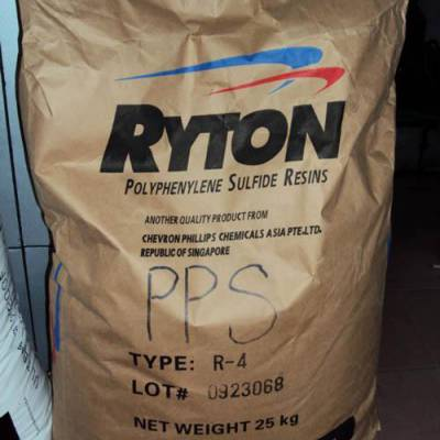 PPS/菲利浦/R-4-230BL 增强级,高流动