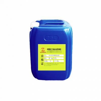COD降解COD降解剂剂_执行标准
