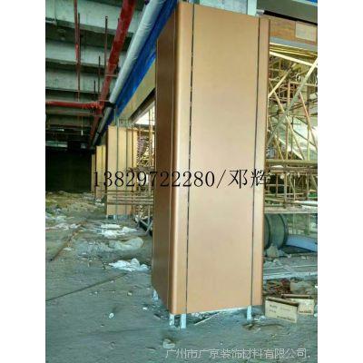 凹凸造型铝单板 双曲面铝单板 地铁站专用防火防潮方形包柱铝单板