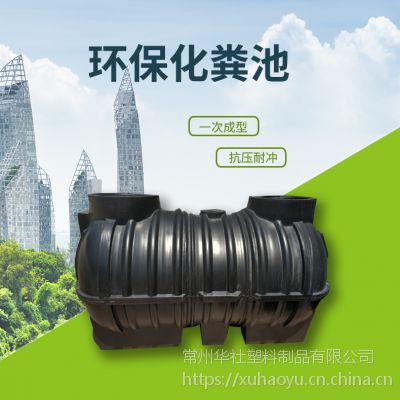 华社厂家直销新型pe滚塑一体成型三格式1Tt1.5t 2t 3t多规格可定制厚度颜色化粪池