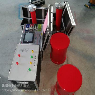 中正承装承修承试变频串联谐振试验成套装置4000KVA/800KV/5A30-300HZ电力施工