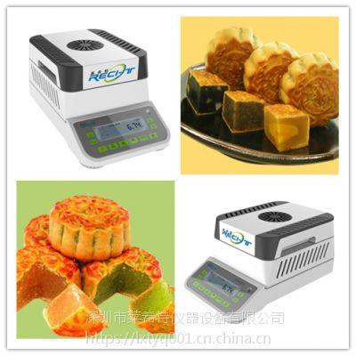 豆沙馅料水分含量快速测定仪厂家价格