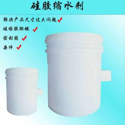 硅橡胶缩水剂 缩水膏