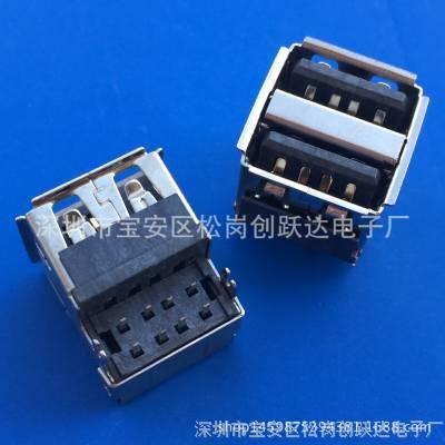 双层USB母座 AF 沉板 90度插板8P/A母直插dip+鱼叉固定脚灰胶卷边