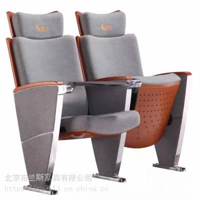 厂家订制礼堂椅排椅带写字板折叠桌板会议室椅报告厅座椅影院椅