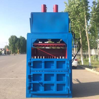 40吨大压力油漆桶压块机 立式饮料瓶易拉罐压缩机 半自动服装厂压缩机