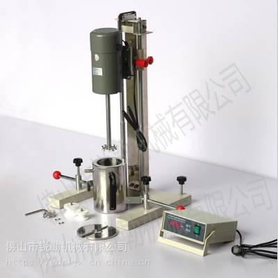 中山实验室分散机厂家 锐勒400-1100w实验调速搅拌机