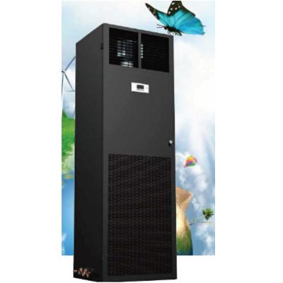 上海伊顿数据中心精密空调厂家安装维护保养