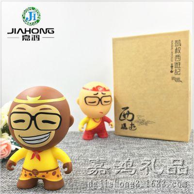 车载调皮猴子搪胶娃娃手办玩偶摆件PVC玩具批发 头可转动