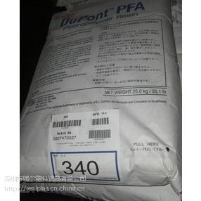 PTFE MP1600 Zonyl 美国杜邦 聚四氟乙烯 代理销售